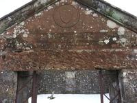 Kirkyard gravestone 201