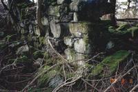 Remains of Kars Castle, Dundeugh